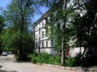 Самара, Красноармейская ул, дом 141