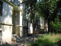 Samara, Krasnoarmeyskaya st, house 143. Apartment house