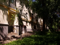 萨马拉市, Krasnoarmeyskaya st, 房屋 143. 公寓楼