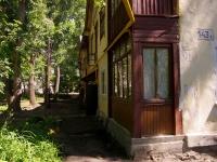 萨马拉市, Krasnoarmeyskaya st, 房屋 143А. 公寓楼