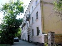 萨马拉市, Krasnoarmeyskaya st, 房屋 145. 公寓楼