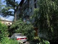 Samara, Krasnoarmeyskaya st, house 147. Apartment house