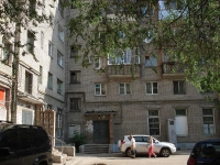 Samara, Krasnoarmeyskaya st, house 23. Apartment house