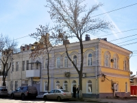 neighbour house: st. Krasnoarmeyskaya, house 27. Apartment house