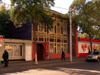 Самара, Красноармейская ул, дом 41