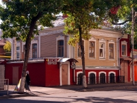 neighbour house: st. Krasnoarmeyskaya, house 45. Apartment house