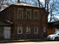 neighbour house: st. Krasnoarmeyskaya, house 53. Apartment house