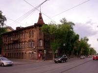соседний дом: ул. Красноармейская, дом 60. многоквартирный дом Доходный дом Челышева