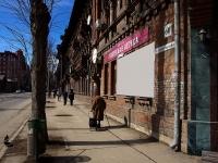 Самара, многоквартирный дом Доходный дом Челышева, улица Красноармейская, дом 60