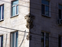 Самара, Красноармейская ул, дом 62