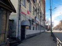 Samara, Krasnoarmeyskaya st, house 63А. office building