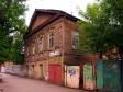 萨马拉市, Krasnoarmeyskaya st, 房屋79