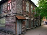 neighbour house: st. Krasnoarmeyskaya, house 87. Apartment house