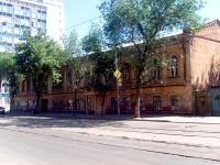 Самара, приход В честь Преподобного Серафима Саровского, улица Красноармейская, дом 91