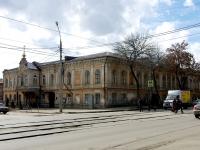 Самара, Красноармейская ул, дом 91
