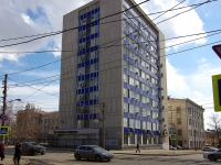 "neighbour house: st. Krasnoarmeyskaya, house 93. office building ОАО ""Гипровостокнефть"""