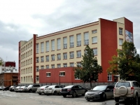 neighbour house: st. Krasnoarmeyskaya, house 93А. school