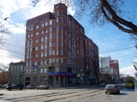 neighbour house: st. Krasnoarmeyskaya, house 75. Apartment house