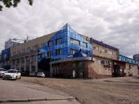 Samara, st Krasnoarmeyskaya, house 1 к.1. shopping center