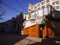 "Самара, торговый центр ""Парус"", улица Красноармейская, дом 1А"