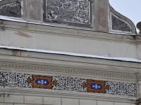 Самара, улица Красноармейская, дом 4. многофункциональное здание