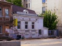 Samara, st Krasnoarmeyskaya, house 5. Private house