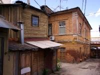 Samara, Krasnoarmeyskaya st, house 7. Apartment house