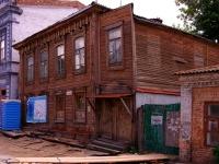 Самара, Красноармейская ул, дом 11