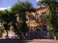 соседний дом: ул. Красноармейская, дом 12. офисное здание