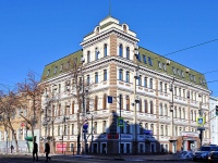 Самара, улица Красноармейская, дом 12А. многоквартирный дом