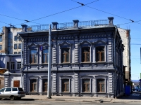 Samara, Krasnoarmeyskaya st, house 13. dental clinic