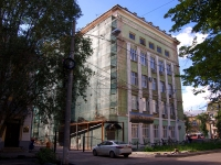 Samara, Krasnoarmeyskaya st, house 17. office building