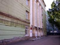 Самара, Красноармейская ул, дом 17