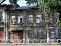Samara, Krasnoarmeyskaya st, house 28. Apartment house