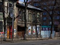 Samara, Krasnoarmeyskaya st, house 28. Apartment house