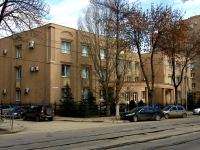 Samara, law-enforcement authorities Прокуратура Ленинского района, Krasnoarmeyskaya st, house 32