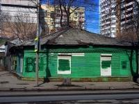 Samara, Krasnoarmeyskaya st, house 64. vacant building