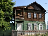 Samara, st Krylov, house 4. Apartment house