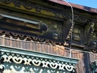 Самара, Крылова ул, дом 8