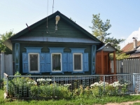 Samara, st Krylov, house 27. Private house