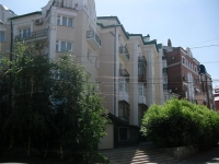 neighbour house: st. Leningradskaya, house 3. Apartment house