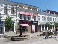 萨马拉市, Leningradskaya st, 房屋 36. 商店
