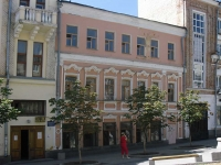 neighbour house: st. Leningradskaya, house 43. office building