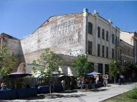Самара, Ленинградская ул, дом 45