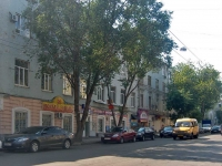 neighbour house: st. Leningradskaya, house 75. office building