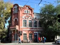 neighbour house: st. Leningradskaya, house 92. academy Поволжская государственная социально-гуманитарная академия