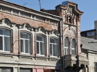 Samara, academy Поволжская государственная социально-гуманитарная академия, Leningradskaya st, house 92