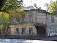 neighbour house: st. Leningradskaya, house 97. Apartment house