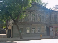 Samara, Leningradskaya st, house 99. Apartment house