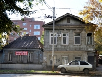neighbour house: st. Leningradskaya, house 101. Apartment house